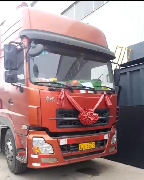 ca88亚洲城娱乐平台_盛嘉给煤机发货